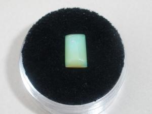 Ethiopian Welo Fire Opal Fancy Square Gem 0.80 Carat