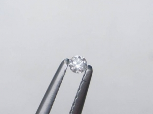 White Natural Diamond Loose Faceted Round 2mm